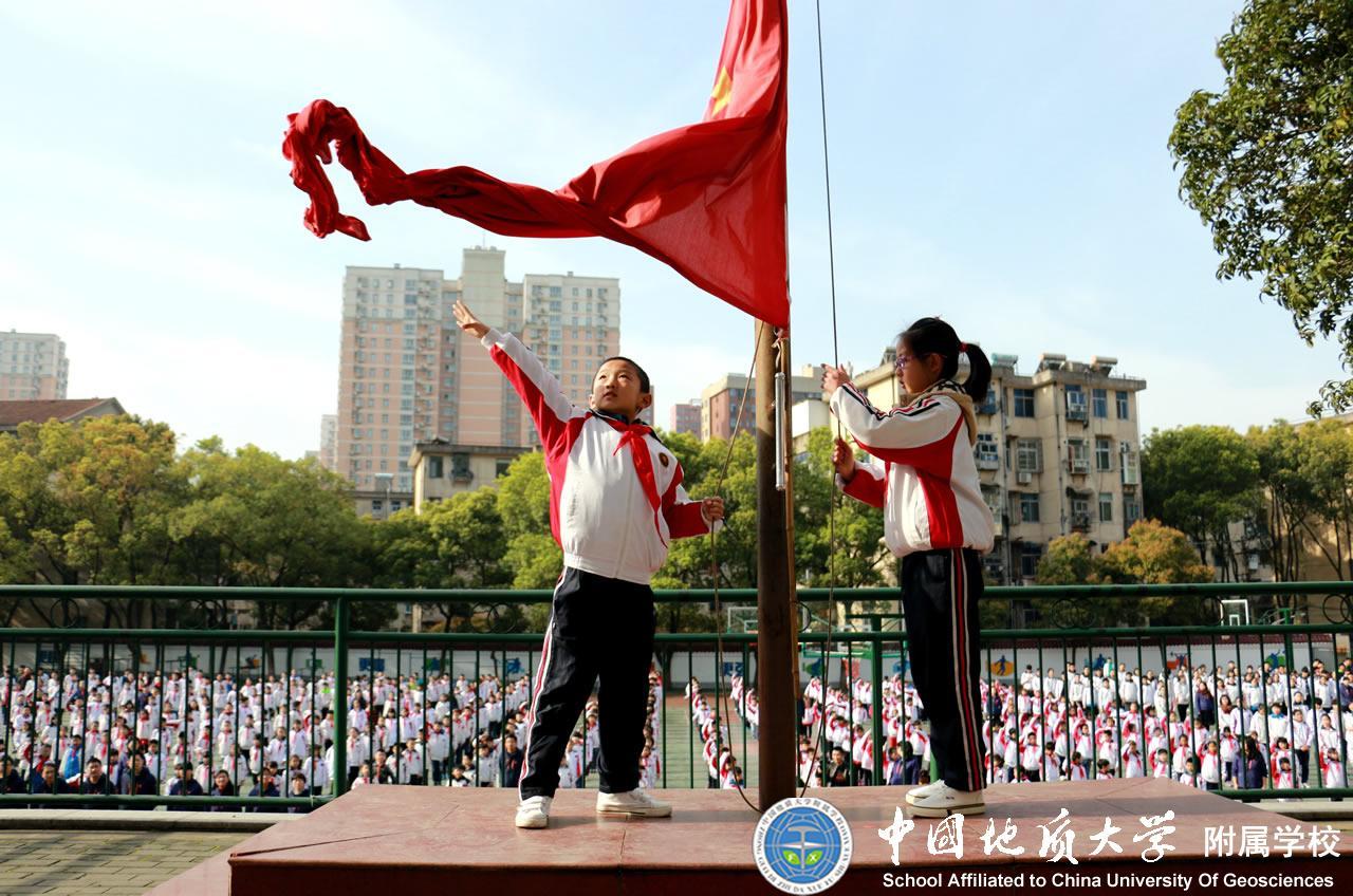地大附校规范升旗仪式-中国地质大学附属学校图片