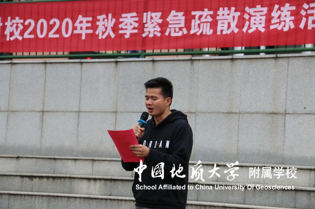 学校火灾演练小结_加强消防安全工作 提高应急处置能力-中国地质大学附属学校